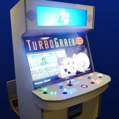 This Arcade Machine Can Play 50K Games